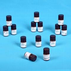 3,3'-二氨基聯苯胺四鹽酸鹽DAB  CAS7411-49-6
