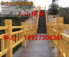 厂家专业定制楼梯扶手硅胶模具汉白玉栏杆柱子扶手硅胶模具