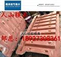 廠家專業定製樓梯扶手硅膠模具漢白玉欄杆柱子扶手硅膠模具 2