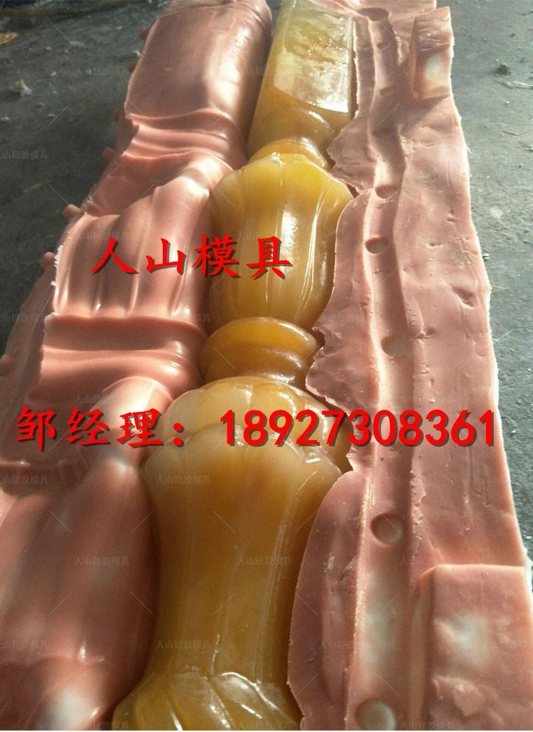 廠家專業定製樓梯扶手硅膠模具漢白玉欄杆柱子扶手硅膠模具 3