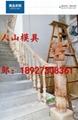 廠家專業定製樓梯扶手硅膠模具漢白玉欄杆柱子扶手硅膠模具 4