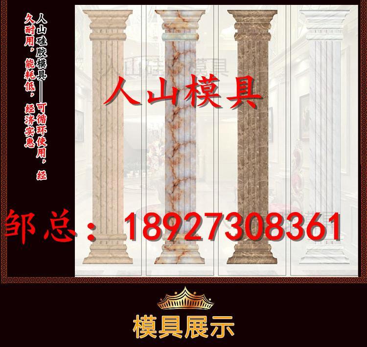 廠家專業定製樓梯扶手硅膠模具漢白玉欄杆柱子扶手硅膠模具 5
