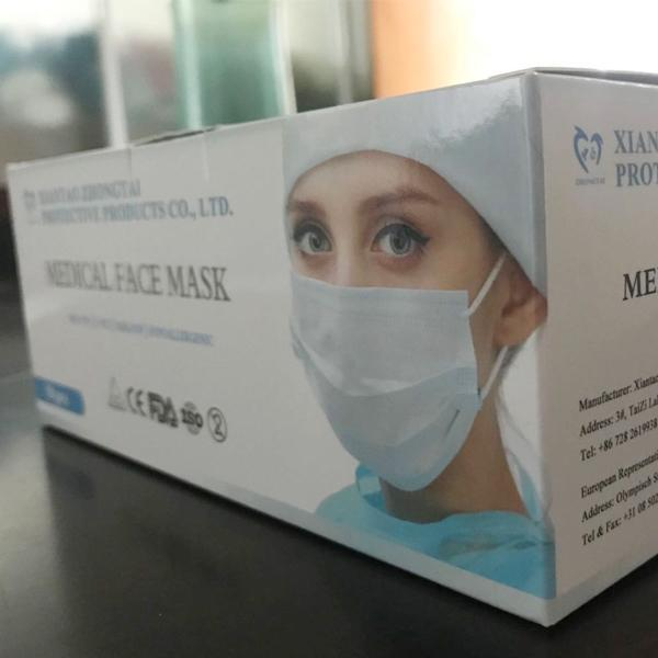 CE High quality disposable medical mask 1