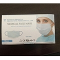 CE High quality disposable medical mask 3