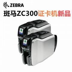 北京Zebra斑馬ZC300証卡打印機熱銷中