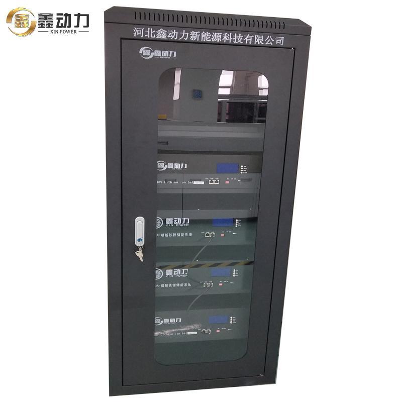 Solar energy storage battery lifepo4 battery 48v 500AH solar system