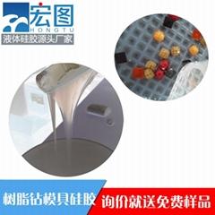 耐燒樹脂工藝品專用半透明液體模具硅膠