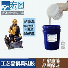 低收縮性耐燒樹脂工藝品專用模具硅膠