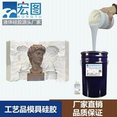 宏圖88系列樹脂工藝品用的耐燒模具膠