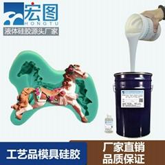 樹脂工藝品用的沒有裂痕的模具硅膠