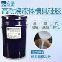 厂家直销树脂工艺品用的半透明液体模具硅胶