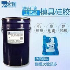 树脂工艺品专用的高级进口液体模具硅胶