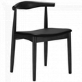 Replica Wood Furniture Elbow Dining Chair CH20 2