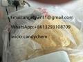 5FMDMB2201 SALE 2