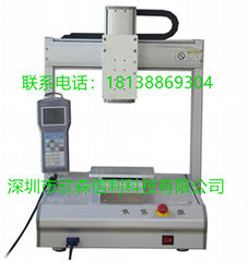 Three-axis full automatic dispensing machine