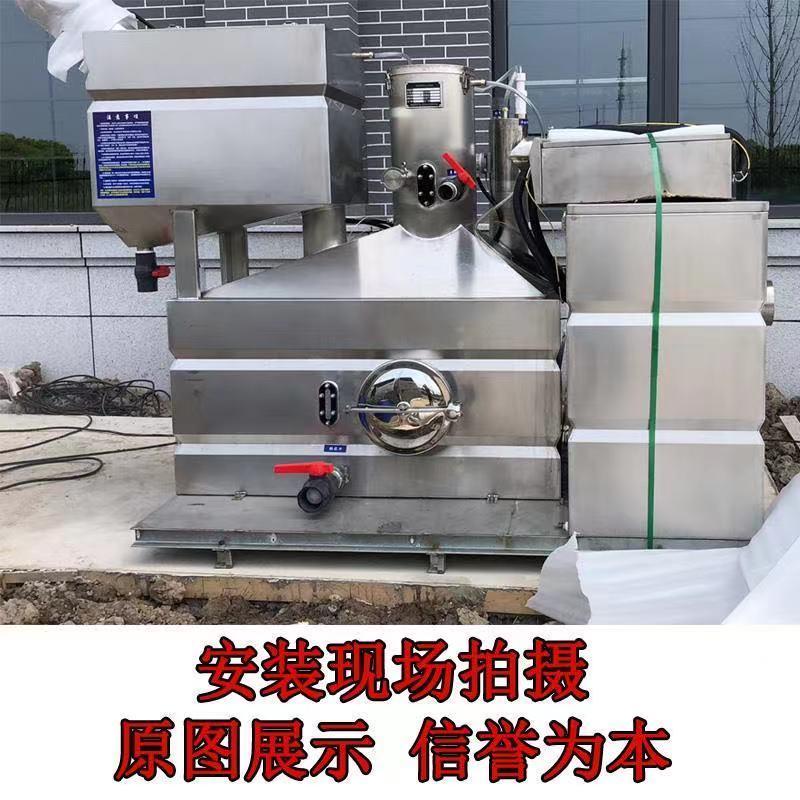 全自动油水分离器 2