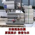 全自動油水分離器 2