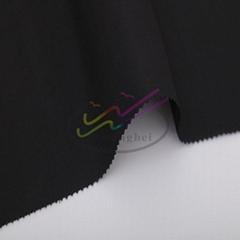 "CVC 60 40 45*45 133*72 58/59"" white fabric"
