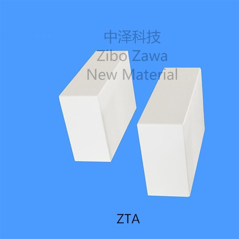 zta鋯鋁復合襯磚 1