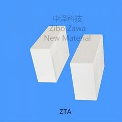 zta鋯鋁復合襯磚