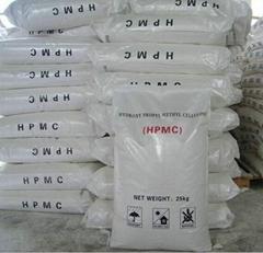 Concrete admixture hydroxypropyl methyl cellulose HPMC