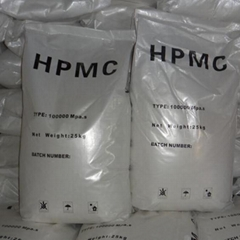 hydroxypropyl cellulose hypromellose HPMC powder construction grade