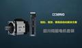 (AC380V伺服電機北海道口裝卸工程 2