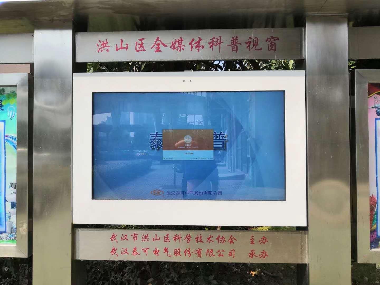 湖北70寸壁挂广告机  智慧商显广告机 可定制 2