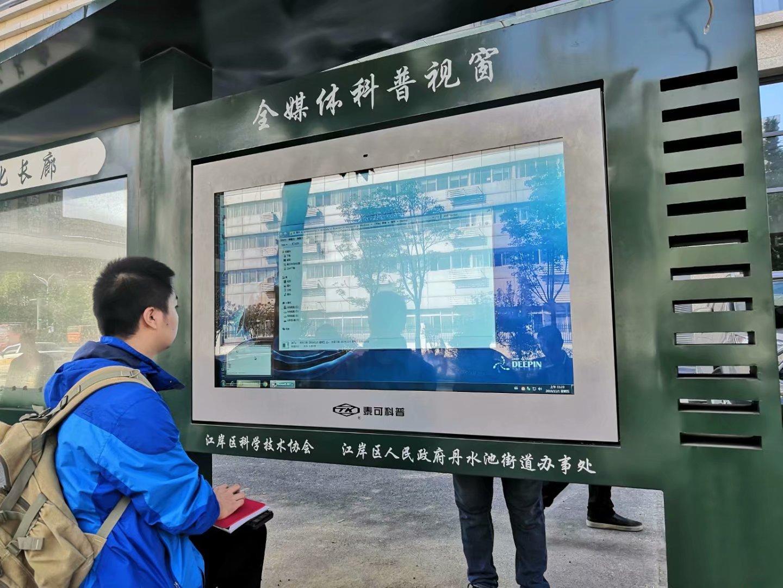 湖北70寸壁挂广告机  智慧商显广告机 可定制 5