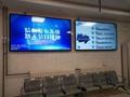 85寸湖北荆州智慧商显壁挂广告