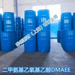 二甲氨基乙氧基乙醇