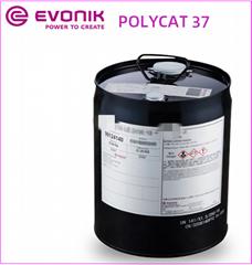 POLYCAT 37催化剂