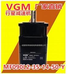 MF090L2-35-14-50-Y配200W 400W伺服电机