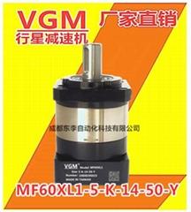 MF60XL1-5-K-14-50-Y配松下MHMD042