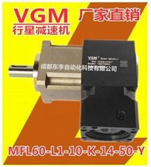 MFL60-L1-10-M-K-14-50-Y直角行星减速机