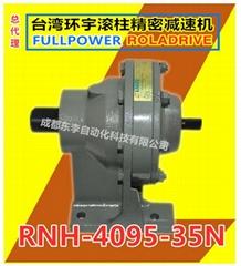 寰宇精密RNH-4105-59N减速机