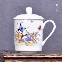 景德镇陶瓷会议杯茶杯定做定制