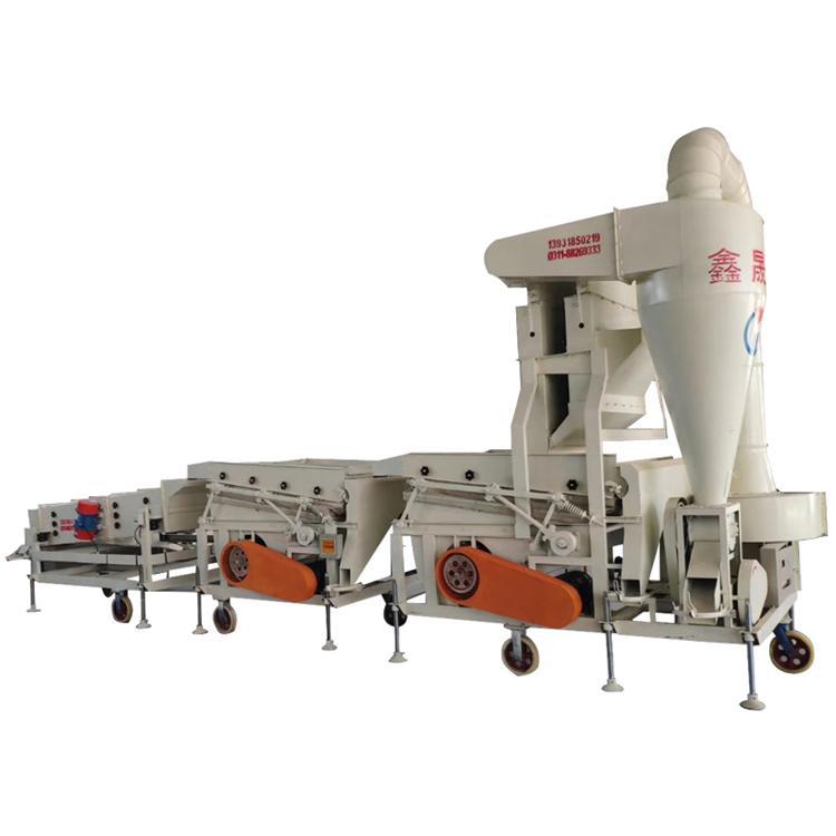油菜籽精选机   种子精选机  粮食精选机  种子加工设备 2