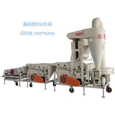 粮食精选机  种子加工机械 2