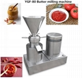 YGF-80 Butter Colloid Milling Machine