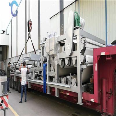 洗砂带式污水处理设备生产厂家定制 3