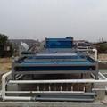 洗沙废水泥浆压滤机设备定制