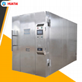 現貨供應低溫中型環氧乙烷滅菌器全自動包安裝調試 5