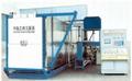 河南安陽安久大型環氧乙烷滅菌櫃