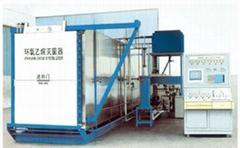 河南安陽安久大型環氧乙烷滅菌櫃全自動包安裝