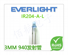 R204C-A EVERLIGHT IR204-A 3MM红外线发射二极管 940波长