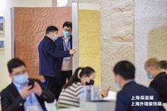 上海国际外墙装饰展