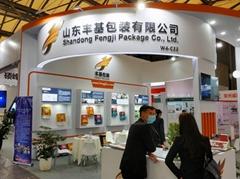 上海国际砂浆展