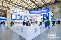 上海國際保溫展