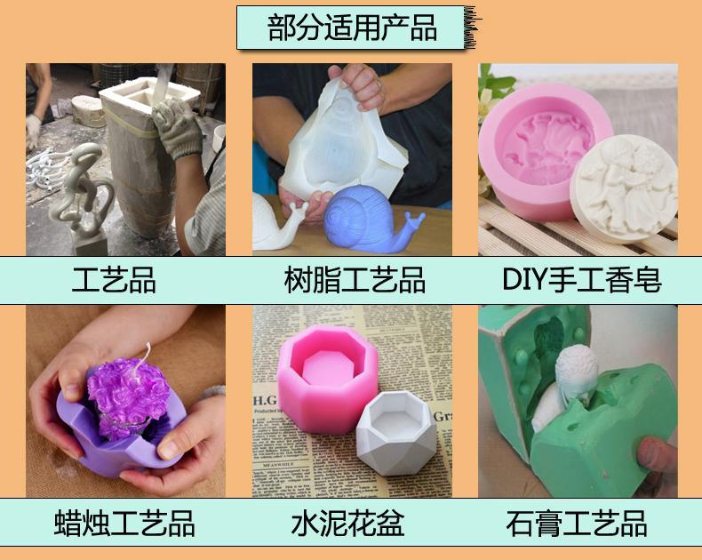 山西水泥制品模具硅膠廠家免費試樣 3
